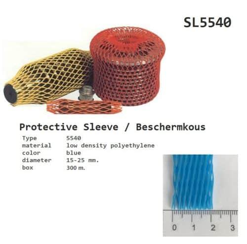 Protective sleeve SL5540WS
